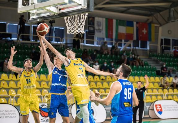 România cedează în fața Ucrainei la FIBA U18 European Challenger
