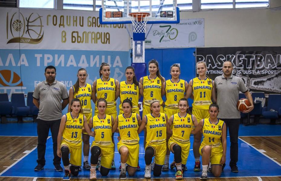 România U16 feminin pierde cu Serbia și va juca pentru locurile 9-16 la europeanul de la Sofia