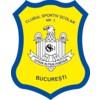CSȘ nr. 1 București
